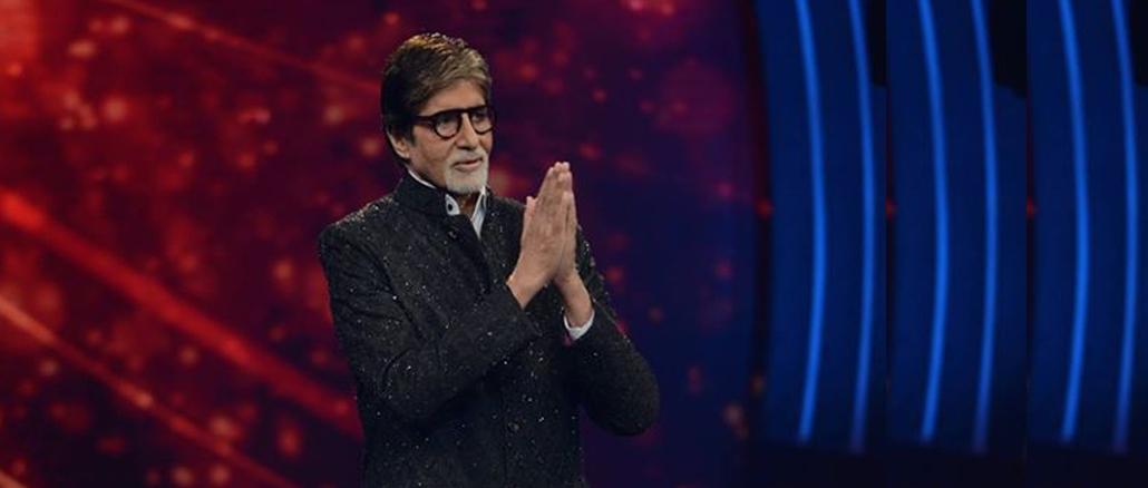 Image Courtesy: Amitabh Bachchan's Facebook account