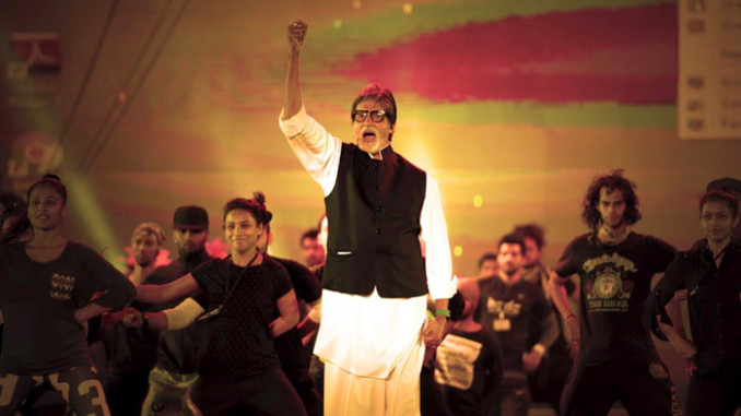 Amitabh Bachchan rehearsing at the Make In India event