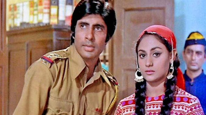 Amitabh Bachchan, Jaya Bachchan in Zanjeer