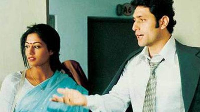 Chitrangda Singh, Shiney Ahuja in the film