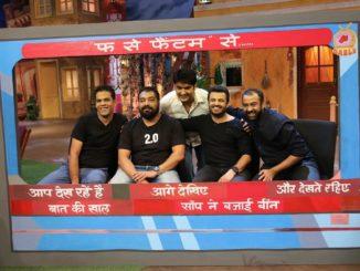 The Raman Raghav 2.0 team on The Kapil Sharma Show