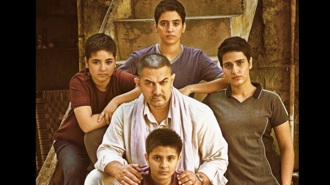 Aamir Khan with his onscreen daughters in Dangal
