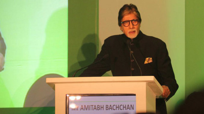 Amitabh Bachchan gives a speech on the occasion of World Hepatitis Day