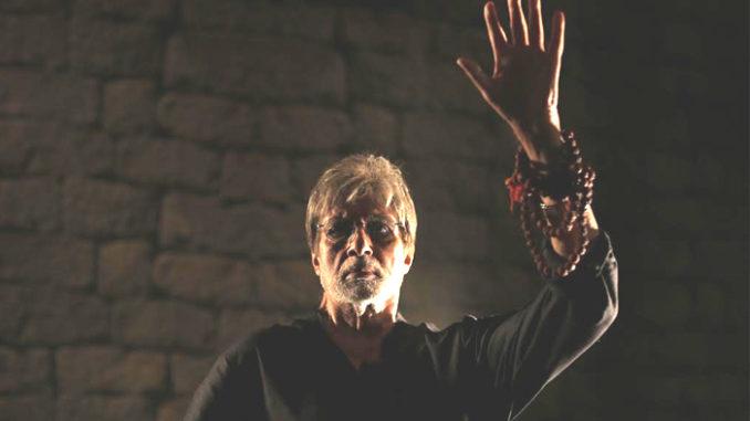 Amitabh Bachchan in Sarkar
