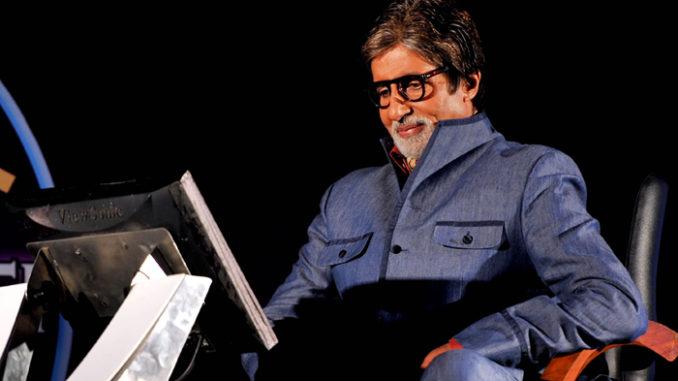 Amitabh Bachchan on the sets of KBC
