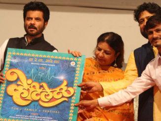 Anil Kapoor, Madhu Chopra at the first song launch of Priyanka Chopra's film Ventilator