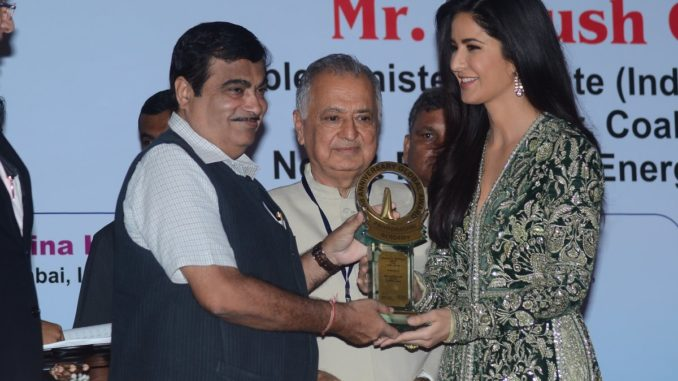Katrina Kaif receives the Smita Patil Memorial Award