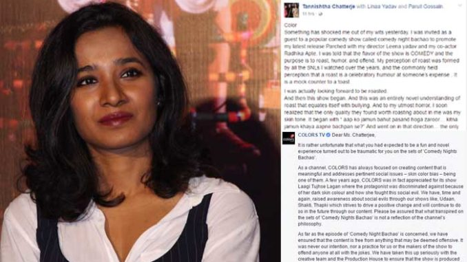 Tannishtha Chatterjee, her open letter and the apology from Colors channel