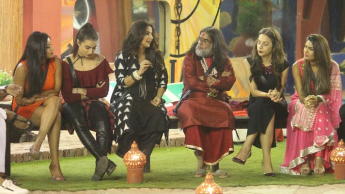 Vidya Balan inside the Bigg Boss house