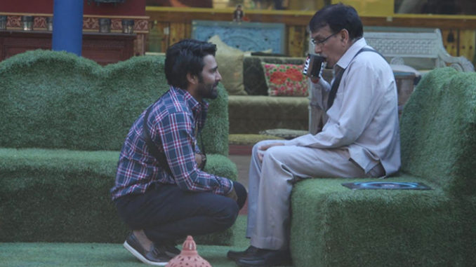 Manveer spends time with his father