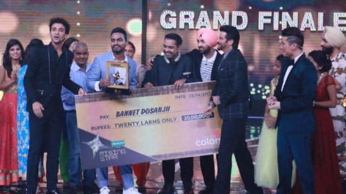 Rising Star grand finale