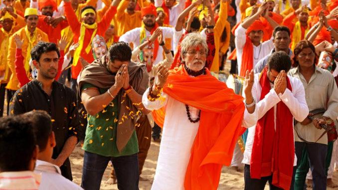 Amitabh Bachchan shoots for Ganesh aarti in Sarkar 3