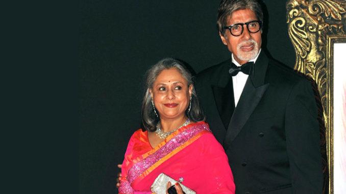 Jaya, Amitabh Bachchan