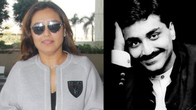 Rani Mukerji, Aditya Chopra