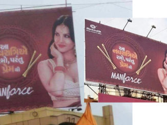 Sunny Leone's condom advertisement. Image Courtesy: Twitter