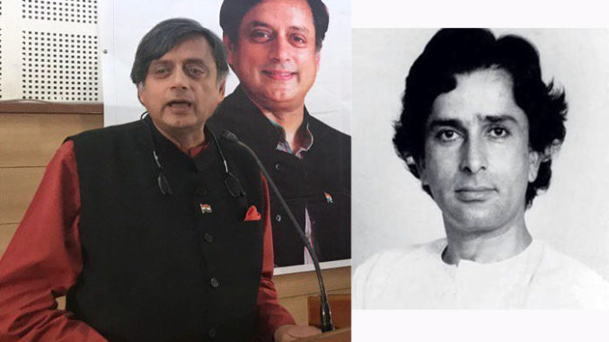 Shashi Tharoor and a file photo of Shashi Kapoor