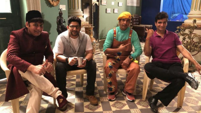 Team Total Dhamaal