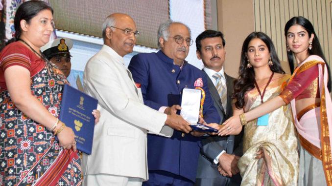 Boney Kapoor, Janhvi and Khushi accept the National Award on behalf of late actress Sridevi from President Kovind