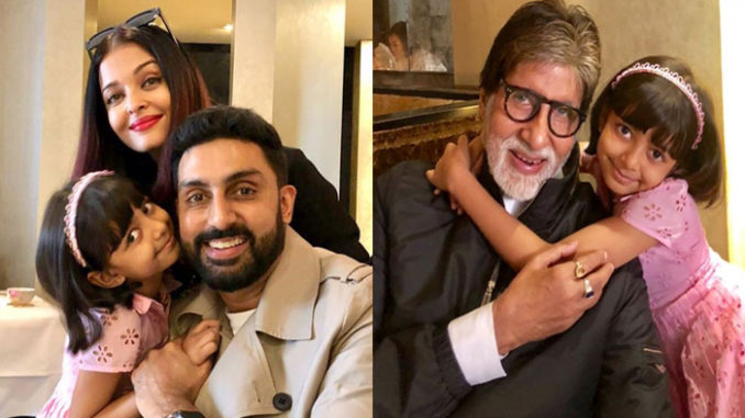 Bachchan family in London