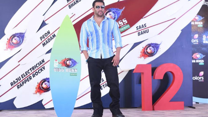 Salman Khan at Bigg Boss 12 launch